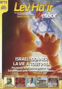 Au coeur de la Communauté Juive de Marseille/ Provence